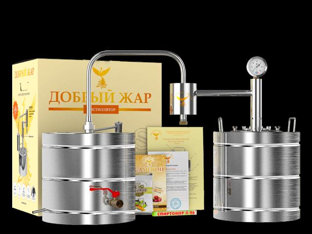 Купить самогонный аппарат дачный непроточный коптильня холодного копчения купить в екатеринбурге